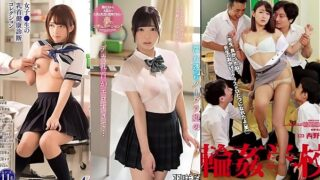 OYC-078 Jav nasty teen two girls and one boy creampie